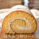 【はちみつ卵ロール ロールケーキ】 お中元ギフト 御中元 ギ...