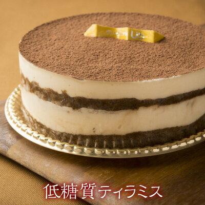 洋菓子工房Ub低糖質ティラミス4号ホールケーキお歳暮ギフトクリスマス年賀糖質制限ロカボ糖質オフ糖質O