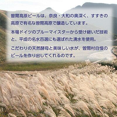 【曽爾高原ビール ソーセージセット】 ハロウィ...の紹介画像2