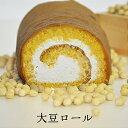 【奈良祥樂 大豆ロール】 ギフト 母の日 大豆粉 低糖