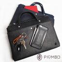PIOMBO(ピオンボ)スピリットレザーミニブリーフケース メンズバッグ ブリーフケース メンズショルダー 2WAYバッグ ビジネス 出張