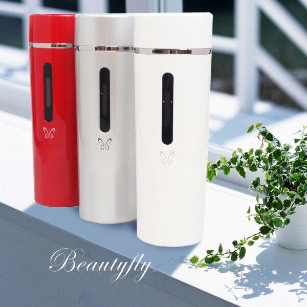 Beautyfly(ビューティフライ)携帯型水素吸飲器、水素吸入、水素吸引、水素生成器、水素水、美肌、安眠、便秘解消、ダイエット、老化防止、健康、送料無料! 『吸う』『飲む』いつでも、どこでも、水素吸飲!水素吸入!水素吸引!