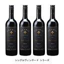 ショッピングマクラーレン [4本まとめ買い] シングルヴィンヤード シラーズ 2014年 アラミス ヴィンヤーズ オーストラリア 赤ワイン フルボディ オーストラリアワイン マクラーレン ヴェイル オーストラリア赤ワイン シラー 750ml