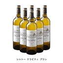 ショッピングフランス [6本まとめ買い] シャトー クラビティ ブラン 2017年 シャトー クラビティ フランス 白ワイン 辛口 フランスワイン ボルドー フランス白ワイン ソーヴィニヨン ブラン 750ml