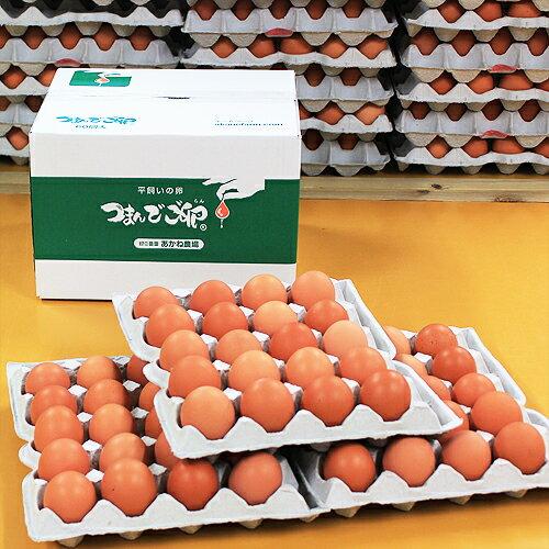 【採れたて農場直送!】つまんでご卵 大玉60個 化粧箱の商品画像