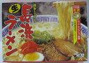 【味蔵 博多とんこつ長浜ラーメン (3食)】