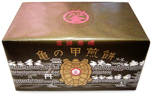 江戸金 亀の甲せんべい(12枚入)(お菓子 せん...の商品画像