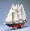 木製帆船模型1/75 【サー・ウィンストン・チャーチル】(w)