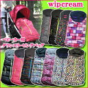 【全国送料無料】【即納】wipcreamベビーカー用ダウンスリーピングバッグ(ベビーカー フットマフ、寝袋、出産祝い、防寒対策)