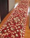 トルコ製ウィルトン織り 廊下敷き  ロゼ80*640