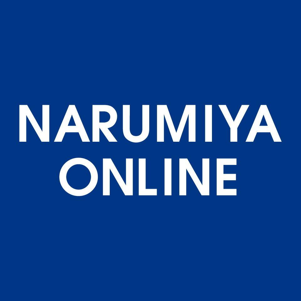 NARUMIYA ONLINE(ナルミヤ)