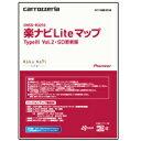Carrozzeria カロッツェリア CNSD-R3210 楽ナビLiteマップ Type3 Vol.2 (SD更新版)