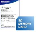 Panasonicパナソニック CA-SDL121D 2012年度版 地図SDメモリーカード MP50シリーズ用