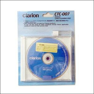 クラリオン レンズクリーニングディスク