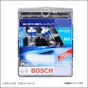 BOSCH ボッシュ HB-PQH7W 土日も出荷在庫有り即日出荷 ハロゲンバルブ プラス(+)90 H7 12V 55W