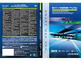 ALPINE ����ѥ��� HCE-V606A X088/X08���������2016ǯ���Ͽޥǥ�����