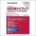 Carrozzeria カロッツェリア CNDV-R21000H 土日も出荷在庫有り即日出荷 HDD楽ナビマップType2 Vol.10・DVD-ROM更新版