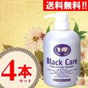 【16%OFF】ブラック・ケアシャンプー 4本 【ブラックケアシャンプー】【10P01Oct16】