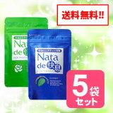 【23%OFF】【】秒速のエチケット対策 ナタデ快息 お得な5袋セット