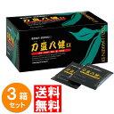 ≪ナタマメ茶≫ 刀豆八健EX お茶タイプ 3箱【なたまめ茶】【なた豆茶】