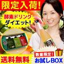 【ポイント10倍】【送料無料】超強力ダイエット酵素♪選べる6...