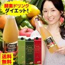 送料無料 酵素ドリンク ダイエット 【ファスティープラセンタ...