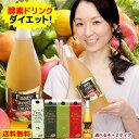酵素ドリンク ダイエット 【ファスティープラセンタ100,0...