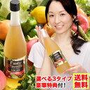 【送料無料】 今なら増量中!酵素ドリンクダイエット【ファステ...