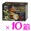 『ナタ・デ・トック ブラックティー 10箱』【ナタデトック】【ナタデトックティー】【ダイエットサポート茶】