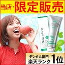 毎日の口臭対策に!【薬用】歯磨き粉で口内環境改善♪