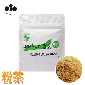 "Organic ""tea ball first. ball first 100% 'activity tea and flour'"