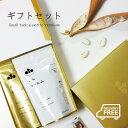 ギフト お歳暮 丹波なた豆茶ギフトセット[Small Pack & プチPremium] / 送料無料(沖縄除く)