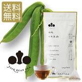 丹波なた豆茶 Large Packなたまめ茶/なた豆茶/国産/丹波産/無農薬/オーガニック/ノンカフェイン