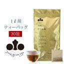丹波なた豆茶Premium Pack/〜美味しさ