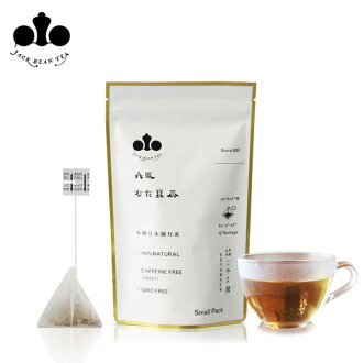 "\ trial 10 days being loved / min and 10 years health tea classic ""ball first tea: organic ball first 100% activity tea 10 pieces"