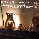 【夏彦珈琲 自家焙煎】カフェ・ノワール:450g [送料無料]冬に向かって最高のカフェオレに最適