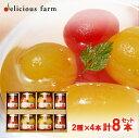 贈答品  デリシャストマト トマト