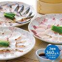 海鮮 たたき セット 3種類 真鯛 かんぱち しめさば 九州 豊後絆屋 鮮魚 惣菜 詰合せ プレゼント C1952 お歳暮 ギフト お取り寄せ 特産 手土産 鯛 かんぱち しめ鯖 御歳暮 贈答品