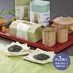 【送料無料】 辻利 お茶 煎茶 玉露 2種類 計3袋 詰合