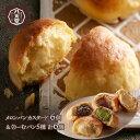 【送料無料】 八天堂 プレミアムフローズンくりーむパン・メロ...