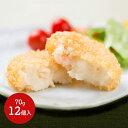 大阪 洋食REVO エビクリームコロッケ 70g×12個 SS-027