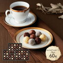 【送料無料】スイスチョコレートGysi20粒3箱計60粒SK1124洋菓子製菓デザートスイスベルンお取り寄せ特産手土産お祝い詰め合せおすすめ贈答品