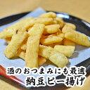 おかき せんべい 納豆 納豆ピー揚げ お菓子 納豆キナーゼ ...