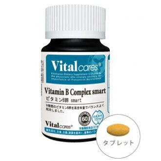 Vitamin B group smart 60 tablets