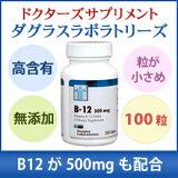第1页医生告诉Sapurimentoburando铁制剂!维生素B12 [日本] Dagurasuraboratorizu B - 12的500mcg(维生素B[【日本ダグラスラボラトリーズ】B-12 500mcg(ビタミンB12)【10P10Jan15】]