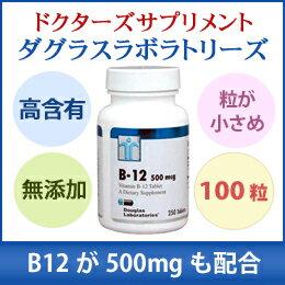 B-12 500mcg (vitamin B12)
