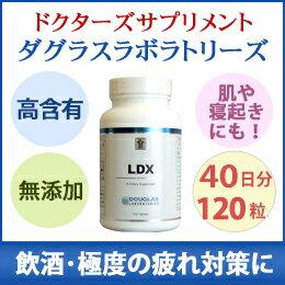 LDX ( リブデトックス )
