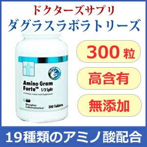 アミノ酸 サプリメント ダグラスラボラトリーズ フォルテ スプリット エネルギー