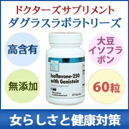 -250 mg isoflavones with genistein