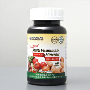 Super multi vitamin & mineral